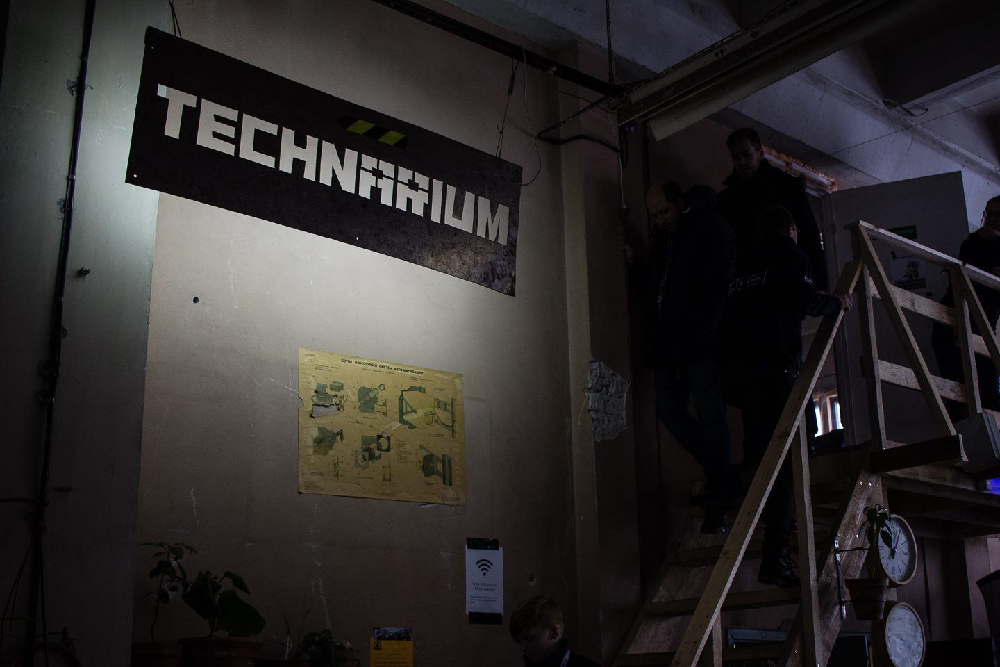 Technarium space